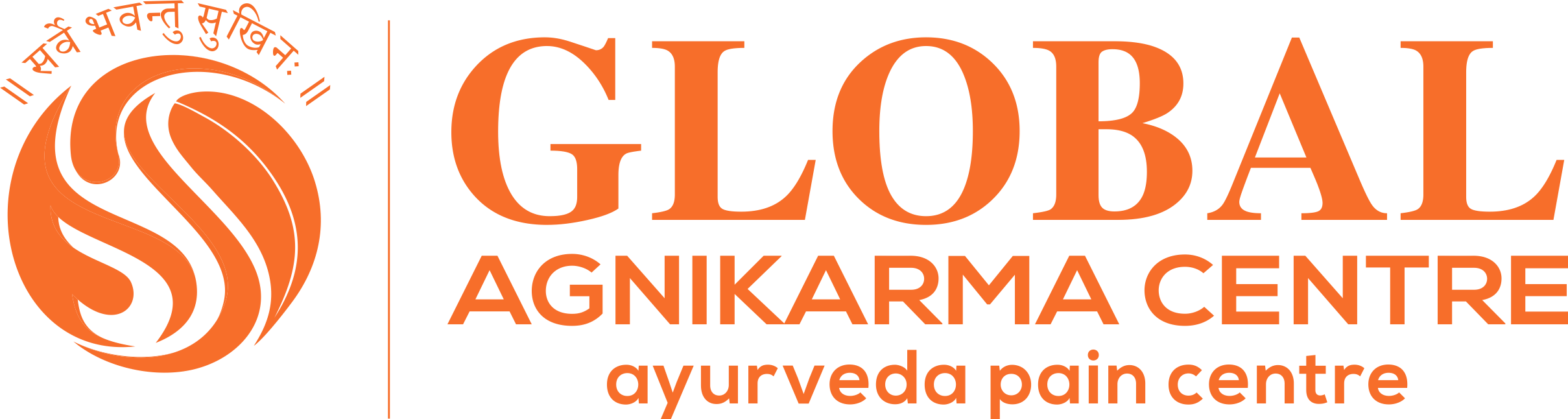 Global Agnikarma Centre